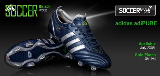 传统经典足球鞋: adidas adiPURE - 07/07/08