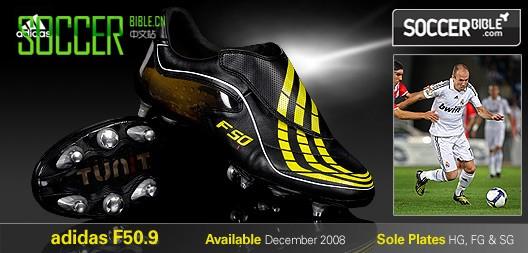 极速战靴 - adidas F50.9 - 阿尔杰・罗本 - 03/11/08