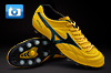 Mizuno Morelia Ultra Light Hulk Football Boots - Cyber Yellow/Evergreen/Black