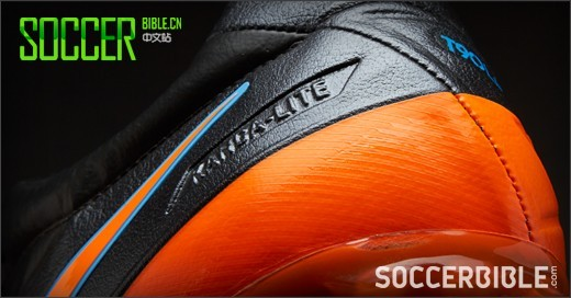 Nike T90 Laser IV KL