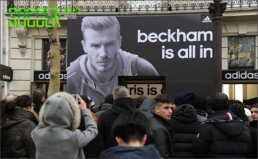 视频:阿迪达斯巴黎店,贝克汉姆与你