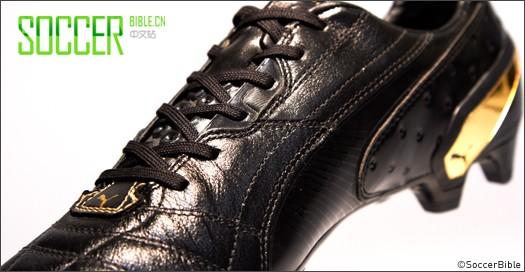 king豪华版足球鞋
