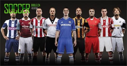 2013/14赛季英超联赛Adidas球衣巡览