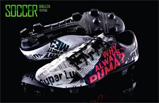 Why Always PUMA? Balotelli Wears Ltd Edition <font color=red>evoPOWER</font>