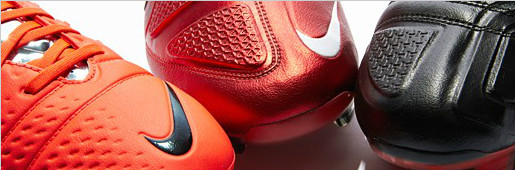 SoccerBible历史长廊――Nike CTR360 Maestri 系列