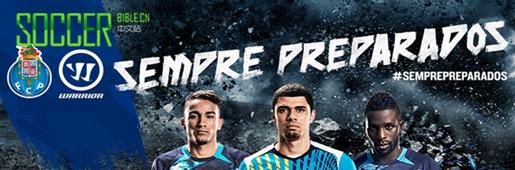 Warrior发布2014/15赛季FC波尔图客场球衣