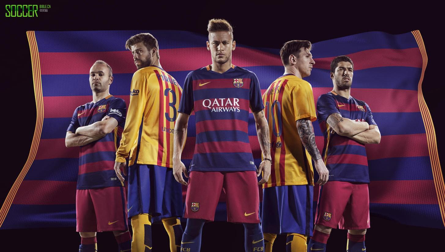 Смотреть футбол онлайн барселона