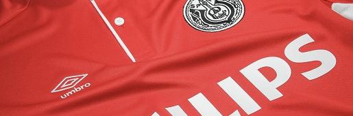 茵宝推出埃因霍温俱乐部致敬飞利浦球衣