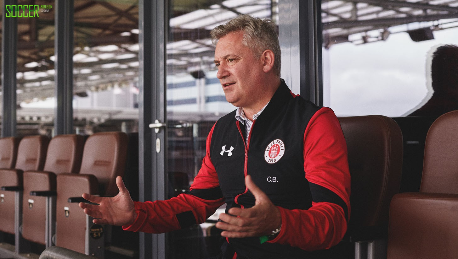 St Pauli x Under Armour | A chat with Chris Bate : Interviews : Soccer Bible