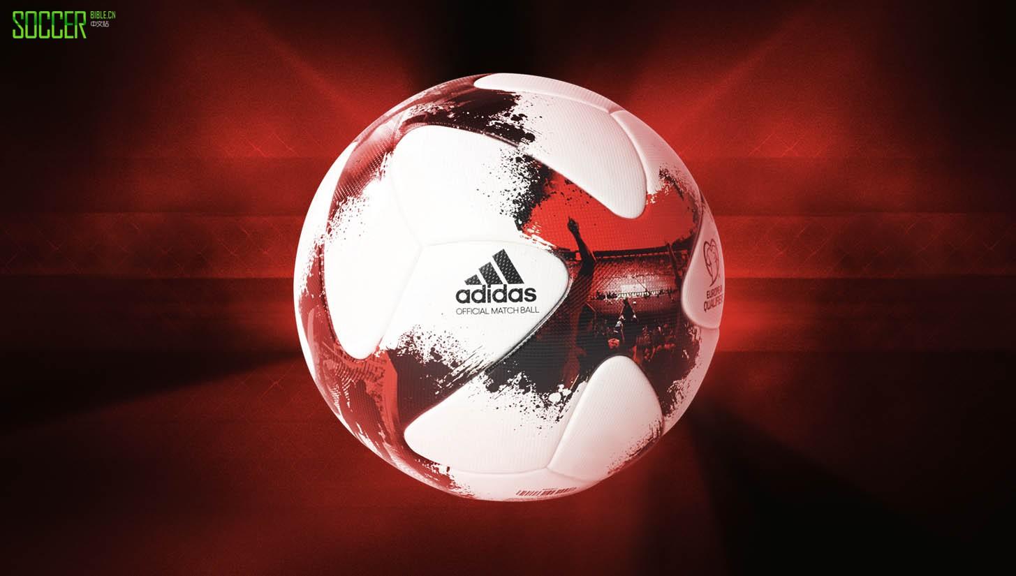 2018年世界杯欧洲区预选赛官方用球:阿迪达斯出品