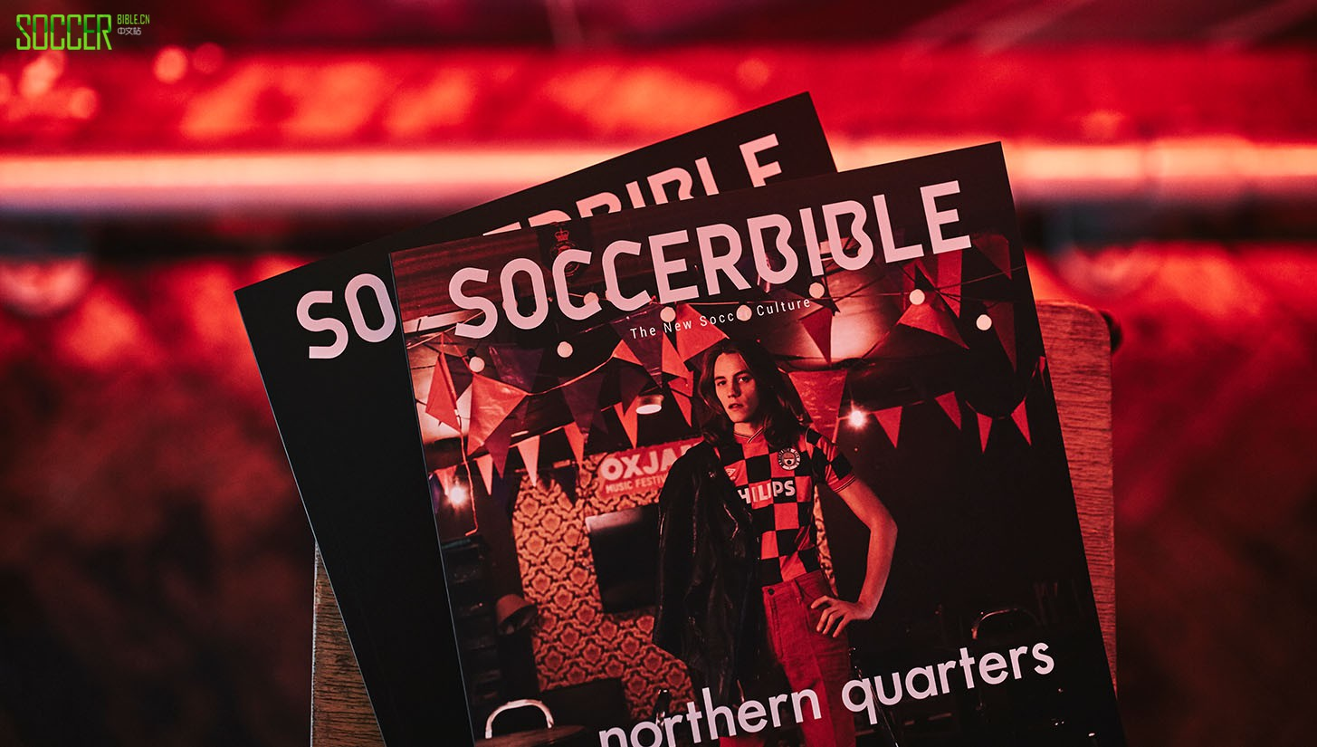 SoccerBible Magazine Issue 7: Special Edition Cover : Books and Magazines : Soccer Bible