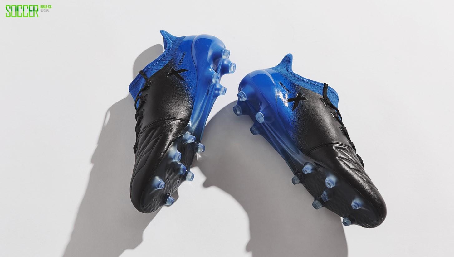 Adidas X 16.1皮版