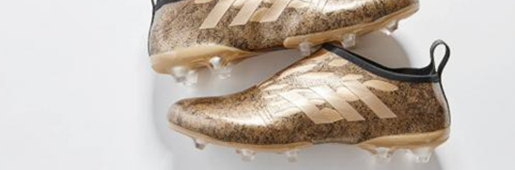 "adidas发布GLITCH 17 ""Corrozone Gold"""