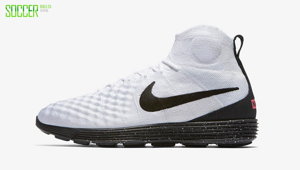 "Nike Lunar Magista II Flyknit ""White/Black"" : Footwear : Soccer Bible"