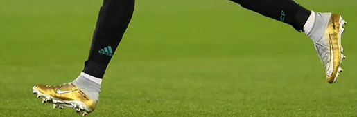 <font color=red>CR7</font>金球战靴首次亮相世俱杯赛场