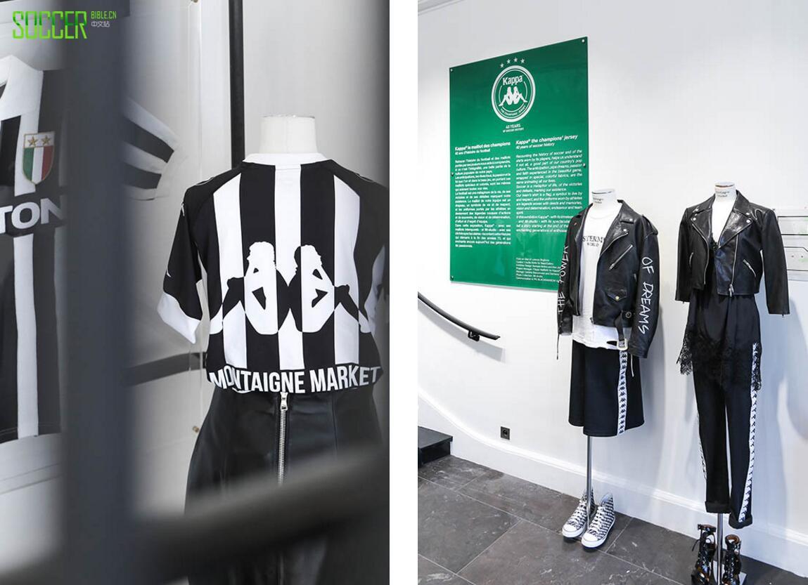 Kappa和Montaigne Market合作推出短期展览