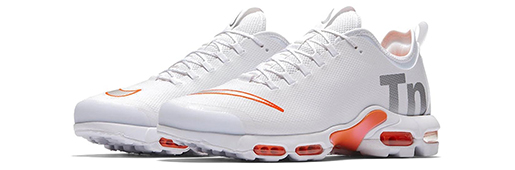 耐克发布Mercurial Air Max Plus Tn新配色