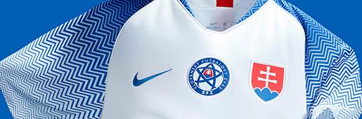 斯洛伐克2018年主场球衣