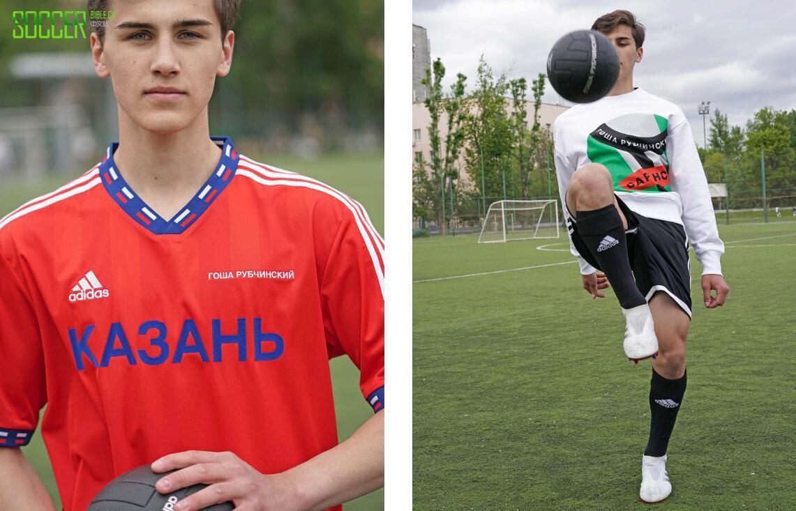 Gosha Rubchinskiy透露阿迪达斯与世界杯的合作