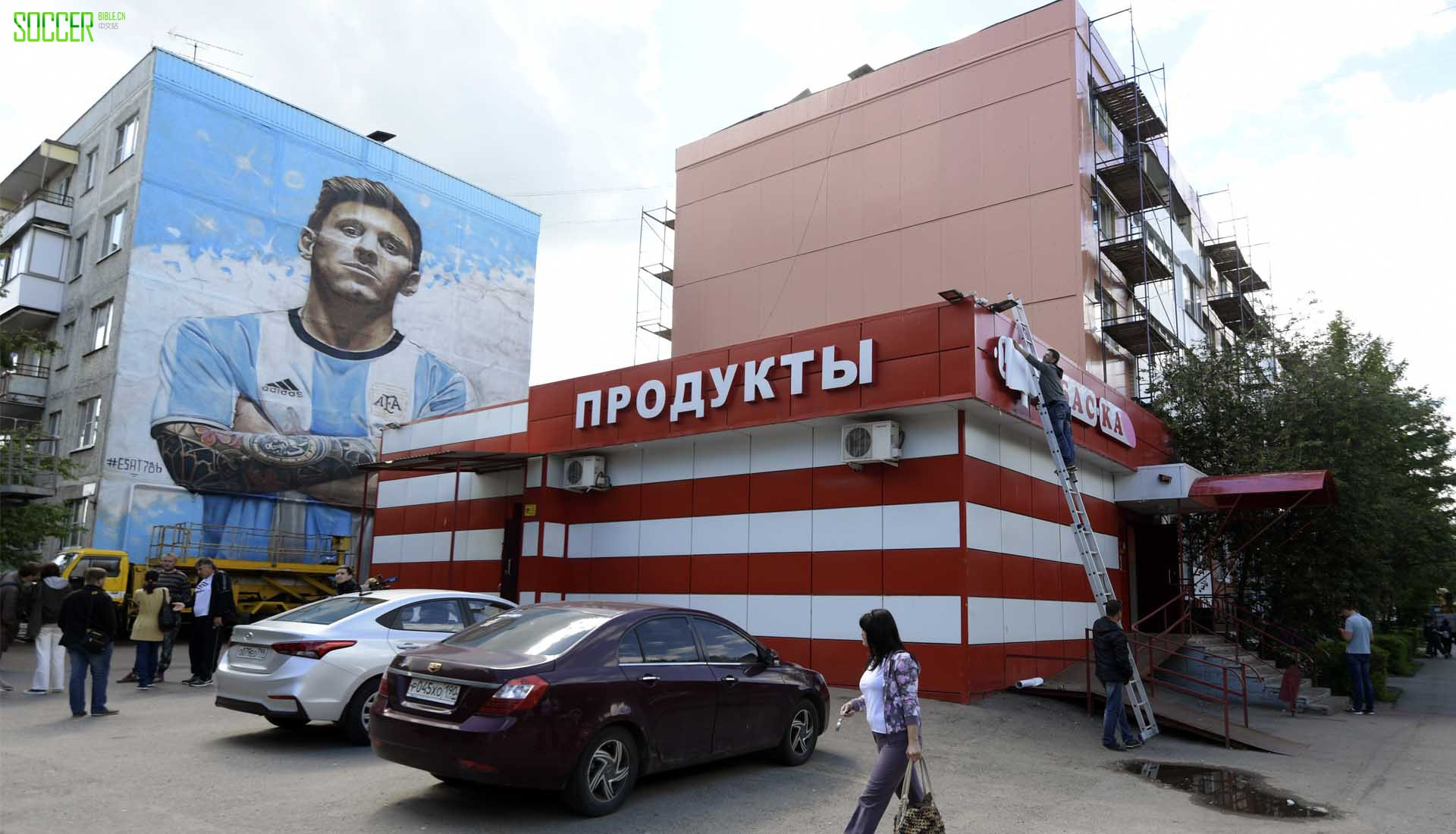 俄罗斯街头艺术家在莫斯科创作梅西壁画