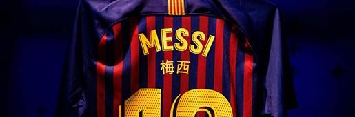巴塞罗那中文球衣恭贺中国新年