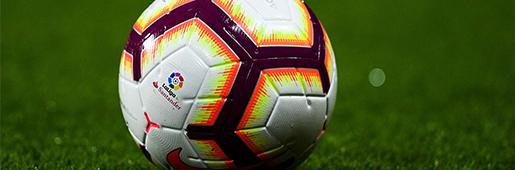 PUMA正式宣布成为西甲官方比赛用球赞助商