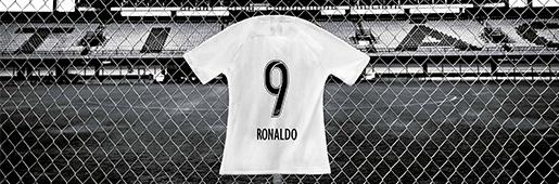 致敬外星人罗纳尔多 耐克发布科林蒂安2019-20赛季主场球衣