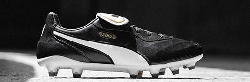 彪马发布全新的KING TOP 系列足球鞋