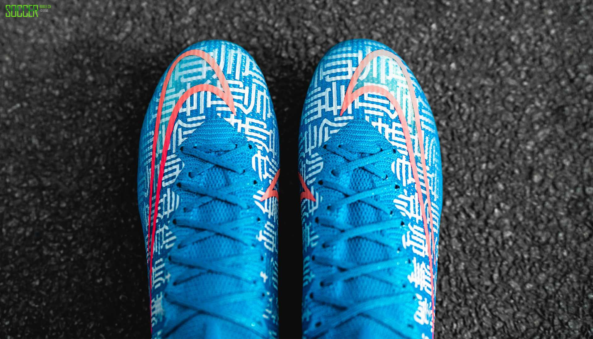 3-cr7-china-mercurial