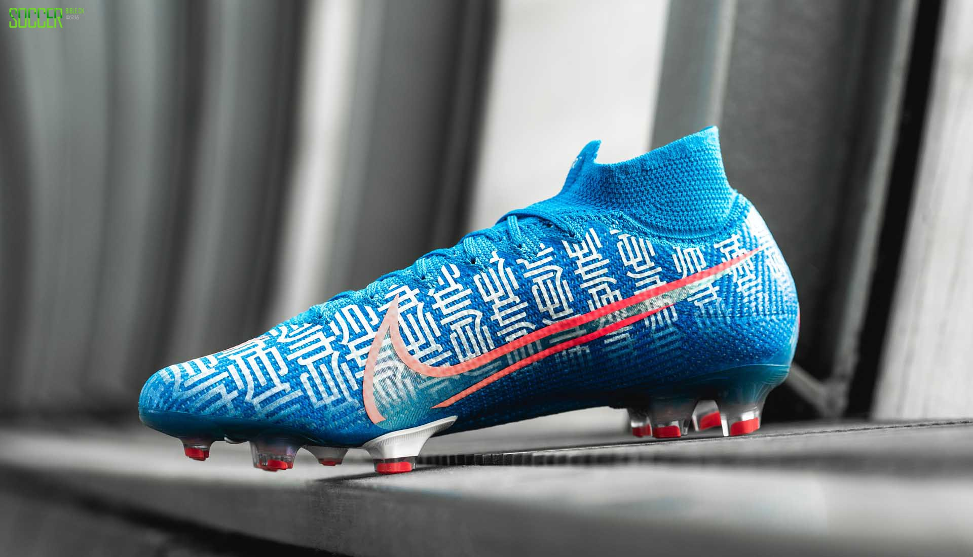 7-cr7-china-mercurial