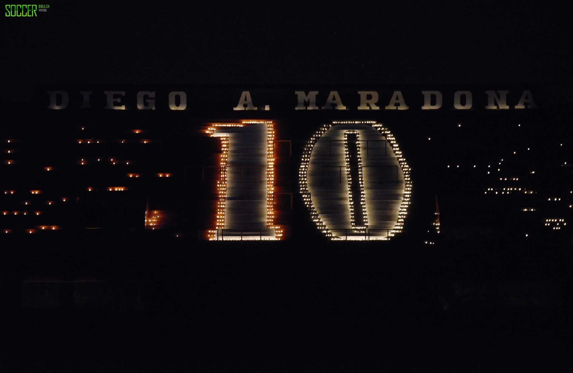 全世界与马拉多纳告别
