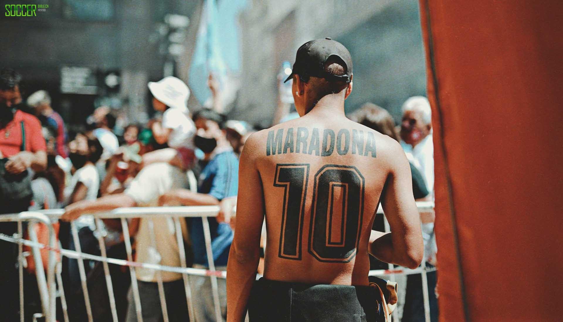 maradona-14-min