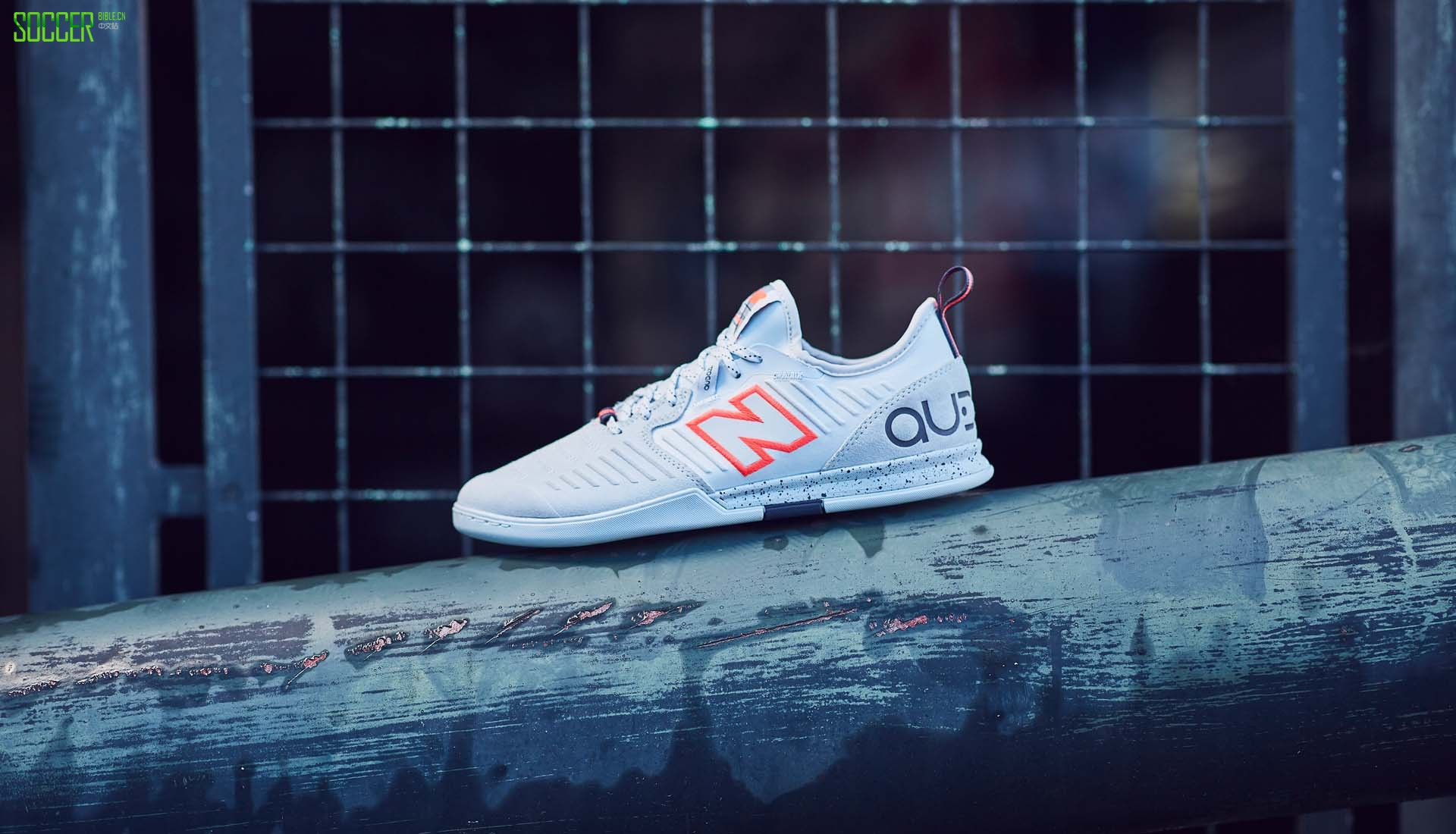 New Balance发布Audazo v5室内五人制足球鞋